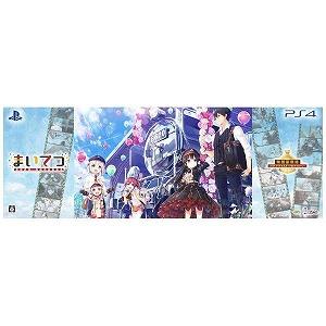 ヴューズ PS4ゲームソフト まいてつ -pure station- 特別豪華版 with トリプルスエードB2タペストリー