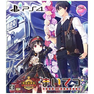 ヴューズ PS4ゲームソフト まいてつ -pure station- 特別豪華版 with フィギュア
