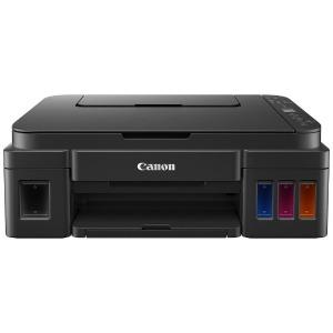 Canon A4カラーインクジェット複合機[USB2.0/有線LAN/無線LAN/ワイヤレス・Win]  G3310(送料無料)