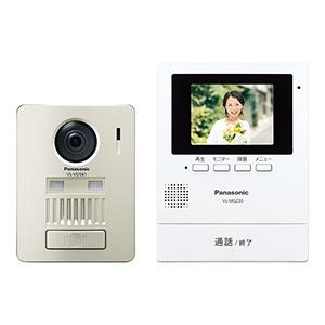 パナソニック モニター壁掛け式ワイヤレステレビドアホン VL-SGZ30