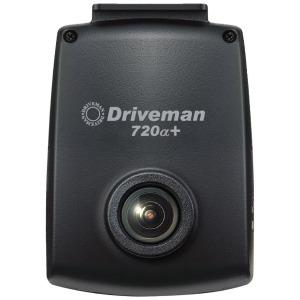 アサヒリサーチ ドライブレコーダーDriveman 720α+シンプルセット シガーソケットタイプS-720a-p-CSA[一体型/FullHD(200万画素)]