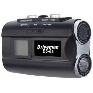 アサヒリサーチ バイク用ドライブレコーダーDriveman(ヘルメット装着型) BS-8a-B[一体型/FullHD(200万画素)]