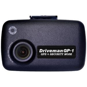 アサヒリサーチ GPS搭載ドライブレコーダーDriveman GP-1フルセット GP-1F[一体型/スーパーHD・3M(300万画素)/GPS対応]