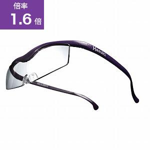 Hazuki Company ハズキルーペ コンパクト 1.6倍 クリアレンズ 紫 コンパクト16ムラサキクリア