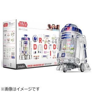 KORG 〔ロボットキット〕 DROID INVENTOR KIT littleBits 680-0011-AJ(送料無料)