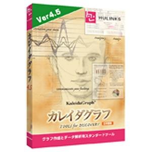 ヒューリンクス 〔Mac版〕 カレイダグラフ 4.5 KALEIDAGRAPH 4.5 MAC