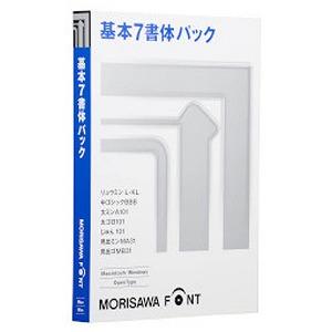 モリサワ MORISAWA Font OpenType 基本7書体パック ≪M019476≫ MORISAWA FONT OPENTY