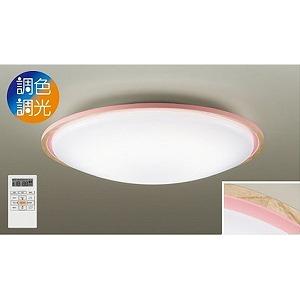 リモコン付LEDシーリングライト (~8畳)  DXL-81321 調光・調色(昼光色~電球色)