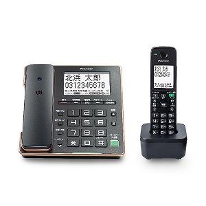 パイオニア 「子機1台」デジタルコードレス留守番電話機 TF-FA75W-B
