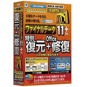 AOSテクノロジーズ 〔Win版/USBメモリ〕 ファイナルデータ11plus 復元+Office修復 FD102