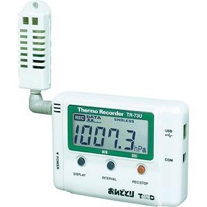 おんどとり 温度・湿度・大気圧データロガー TR-73U