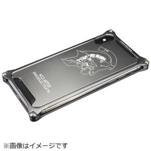 ギルドデザイン KojimaProductionsLogoVer.ソリッドバンパーforiPhoneX GIKP-422GR