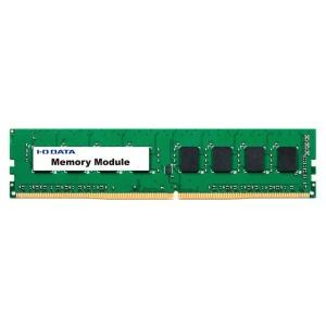 I・O・DATA 増設メモリ PC4-2400(DDR4-2400)対応メモリー DZ2400シリーズ DZ2400-H8G [DIMM DDR4/8GB/1枚](送料無料), ビーチーム:f5a8074d --- micim.jp