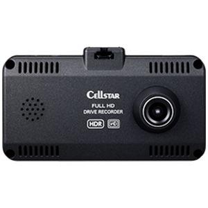 セルスター工業 ドライブレコーダー CSD-690FHR [一体型 /Full HD(200万画素)]