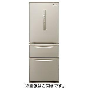 パナソニック 3ドア冷蔵庫 (315L・左開き) NR-C32HML-N シルキーゴールド(標準設置無料)