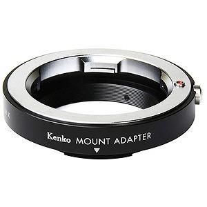 ケンコー・トキナー マウントアダプター MOUNT ADAPTER M-FUJI X(ボディ側:FUJI-X/レンズ側:ライカM)
