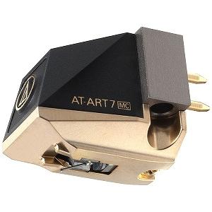 オーディオテクニカ MC型ステレオカートリッジ ATART7(送料無料)