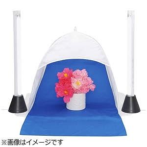 エツミ ドームスタジオライティングセットMII E-6728