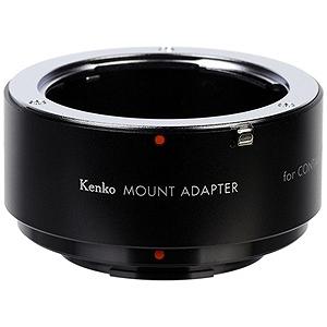 ケンコー・トキナー マウントアダプター MOUNT ADAPTER C/Y-FUJI X 【ボディ側:FUJI-X/レンズ側:コンタックスヤシカ】