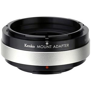 ケンコー・トキナー マウントアダプター MOUNT ADAPTER FD-FUJI X 【ボディ側:FUJI-X/レンズ側:キヤノンFD】