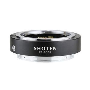 SHOTEN SHOTEN 電子接点付きマウントアダプター(キヤノンEFレンズ→富士Gマウント) EF-FG01