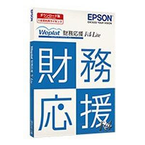 エプソン EPSON 〔1年間 ライセンス/Win/メディアレス〕 Weplat財務応援R4 Lite ダウンロード版 WEOZLA