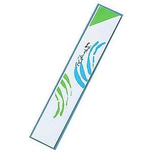 遠藤商事 箸袋 細波 (1ケース40000枚入) XHSB0