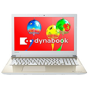 東芝 15.6型ノートPC dynabook T65/GG PT65GGP-REA サテンゴールド(送料無料)