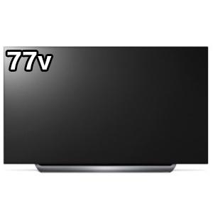 LGエレクトロニクス 77V型4K有機ELテレビ OLED77C8PJA (別売USB HDD録画対応)(標準設置無料)