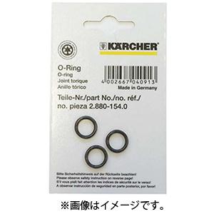 ケルヒャー ケルヒャー O-リングセツト 100個組 28801680(送料無料)