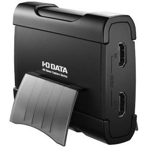 I・O・DATA ソフトウェアエンコード HDMIキャプチャー GV-USB3/HD
