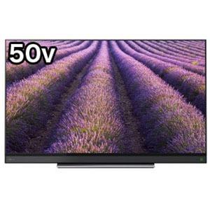 東芝 50V型4Kチューナー内蔵液晶テレビ「REGZA(レグザ)」 50BM620X(標準設置無料)
