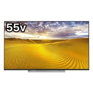 東芝 55V型4K液晶テレビ「REGZA(レグザ)」 55M520X(標準設置無料)