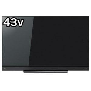 東芝 43V型4Kチューナー内蔵液晶テレビ「REGZA(レグザ)」 43BM620X(標準設置無料)