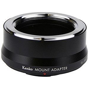 ケンコー・トキナー マウントアダプター MOUNT ADAPTER M42-MICRO4/3 マウントアダプターM42MICRO4「ボディ側:MICRO4/3/レンズ側:M42」(送料無料)