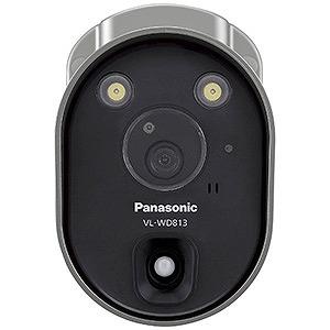 パナソニック センサーライト付屋外ワイヤレスカメラ VL-WD813K(送料無料)
