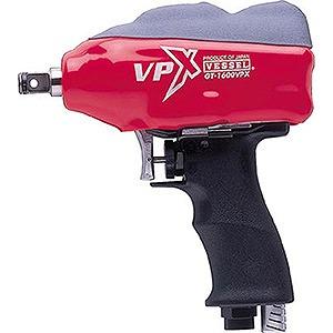 ベッセル エアーインパクトレンチ GT1600VPX