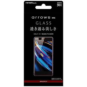 合計3 数量限定 980円以上で送料無料 更に代引き手数料も無料 超激得SALE レイアウト arrows M04用 RT-ARM4F 9H CG 0.33mm 光沢 液晶保護ガラスフィルム