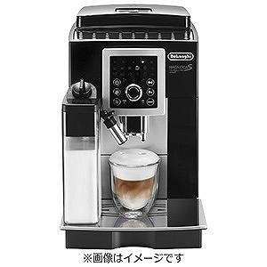 デロンギ マグニフィカS カプチーノ スマート コンパクト全自動コーヒーマシン ECAM23260SBN(送料無料)