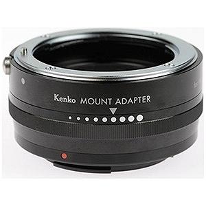 ケンコー・トキナー MOUNT ADAPTER NF-EOS M マウントアダプターNFEOSM「ボディ側:キヤノンEOS-M/レンズ側:ニコンF」(送料無料)