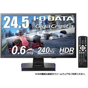 I・O・DATA 24.5型ワイドゲーミング液晶ディスプレイ 240Hz対応「GigaCrysta」 LCD-GC251UXB ブラック