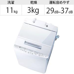 東芝 全自動洗濯機 (洗濯11.0kg) AW-11XD7-W グランホワイト(標準設置無料)
