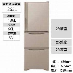 日立 ◎3ドア冷蔵庫(265L・右開きタイプ) R-27JV-T ライトブラウン(標準設置無料)