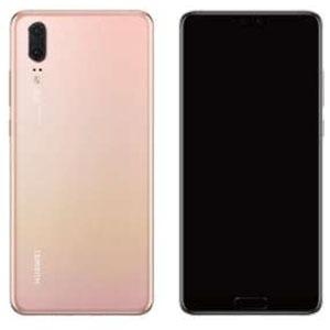HUAWEI SIMフリースマートフォン P20 51092NAV Pink Gold