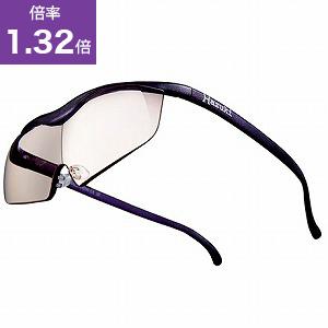 Hazuki Company ハズキルーペ ラージ 1.32倍 カラーレンズ 紫 ハズキルーペシンラージ132