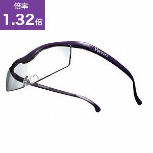 Hazuki Company ハズキルーペ コンパクト 1.32倍 クリアレンズ 紫 コンパクト132ムラサキクリア