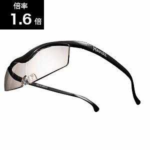 Hazuki Company ハズキルーペ コンパクト 1.6倍 カラーレンズ 黒 コンパクト16クロカラー