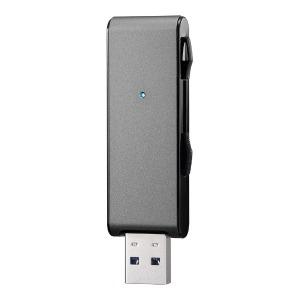 I・O・DATA USB3.0メモリ U3-MAX2シリーズ (256GB・ブラック) U3-MAX2/256K(送料無料)