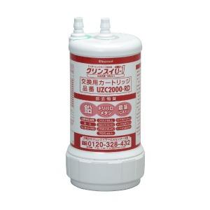 三菱レイヨン 交換用カートリッジ UZC2000-RD(送料無料)