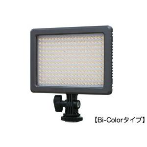 サンテック LEDライト サンテックEmix32 7204 グレー